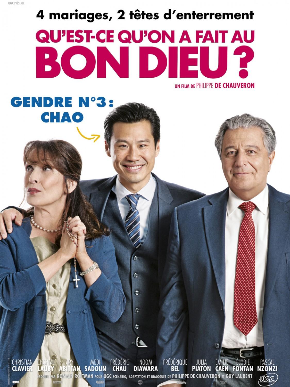Французское удовлетворение смотреть онлайн 16 фотография