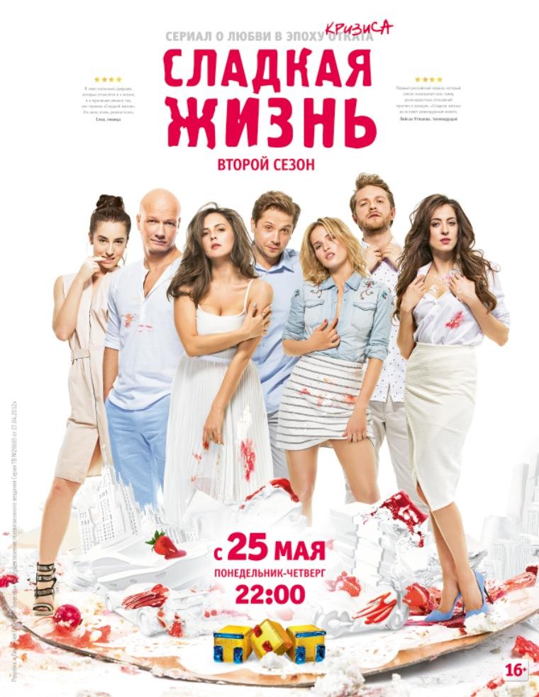 Новости Вологодской области