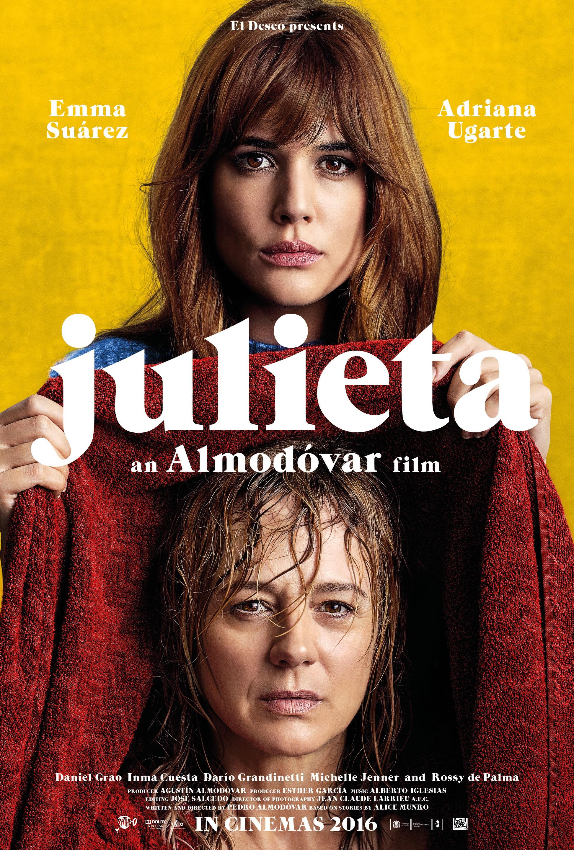 «Джульетта» / 2016