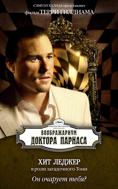 http://www.filmz.ru/images/photos/full/f_36269.jpg