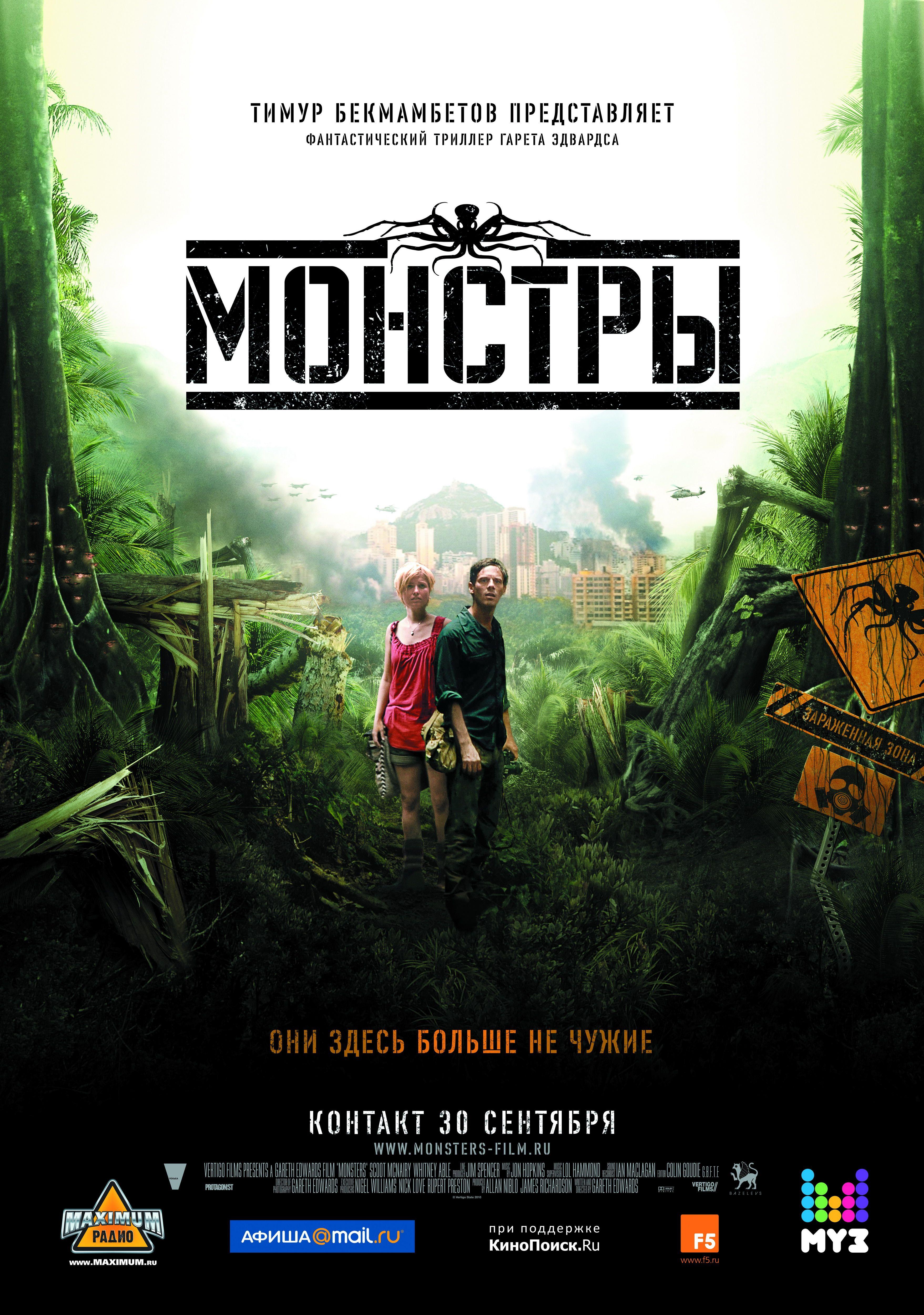 фильмы лучшие года список: