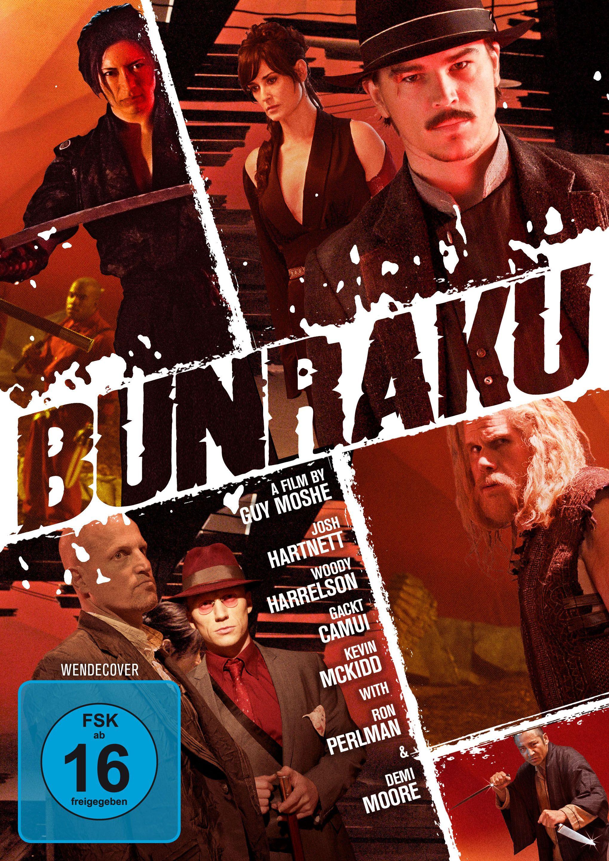 «Бунраку» — 2010