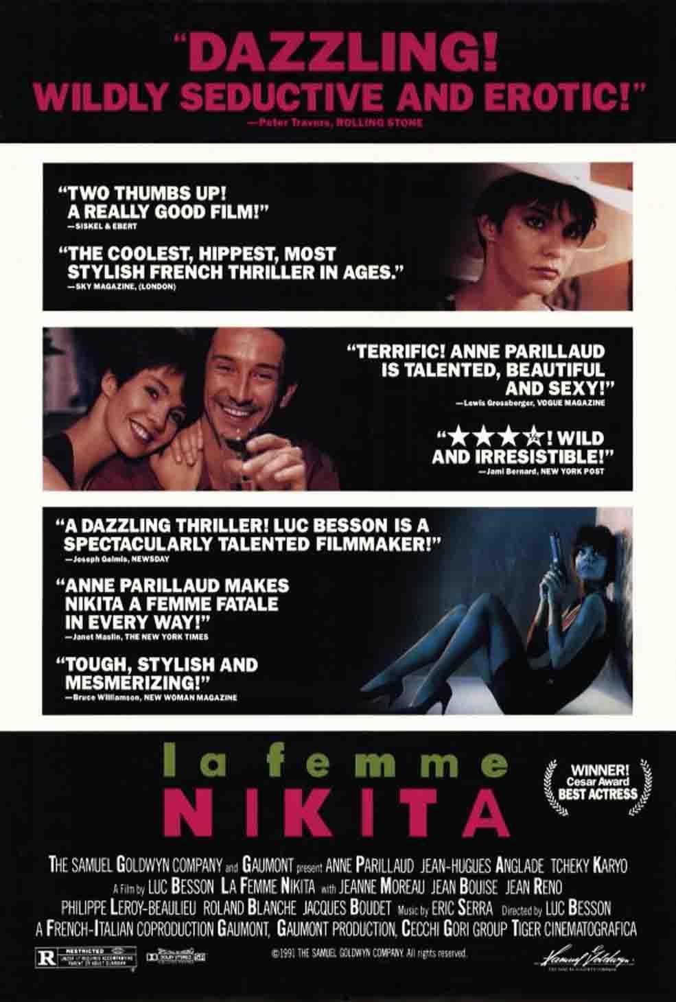 «Никита» — 2010 - 2013