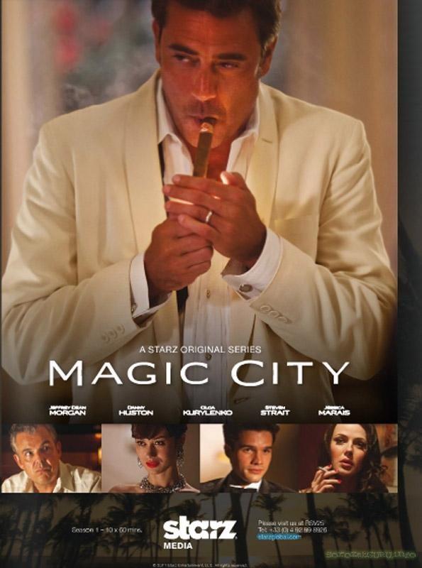 плакат фильма постер Город мечты