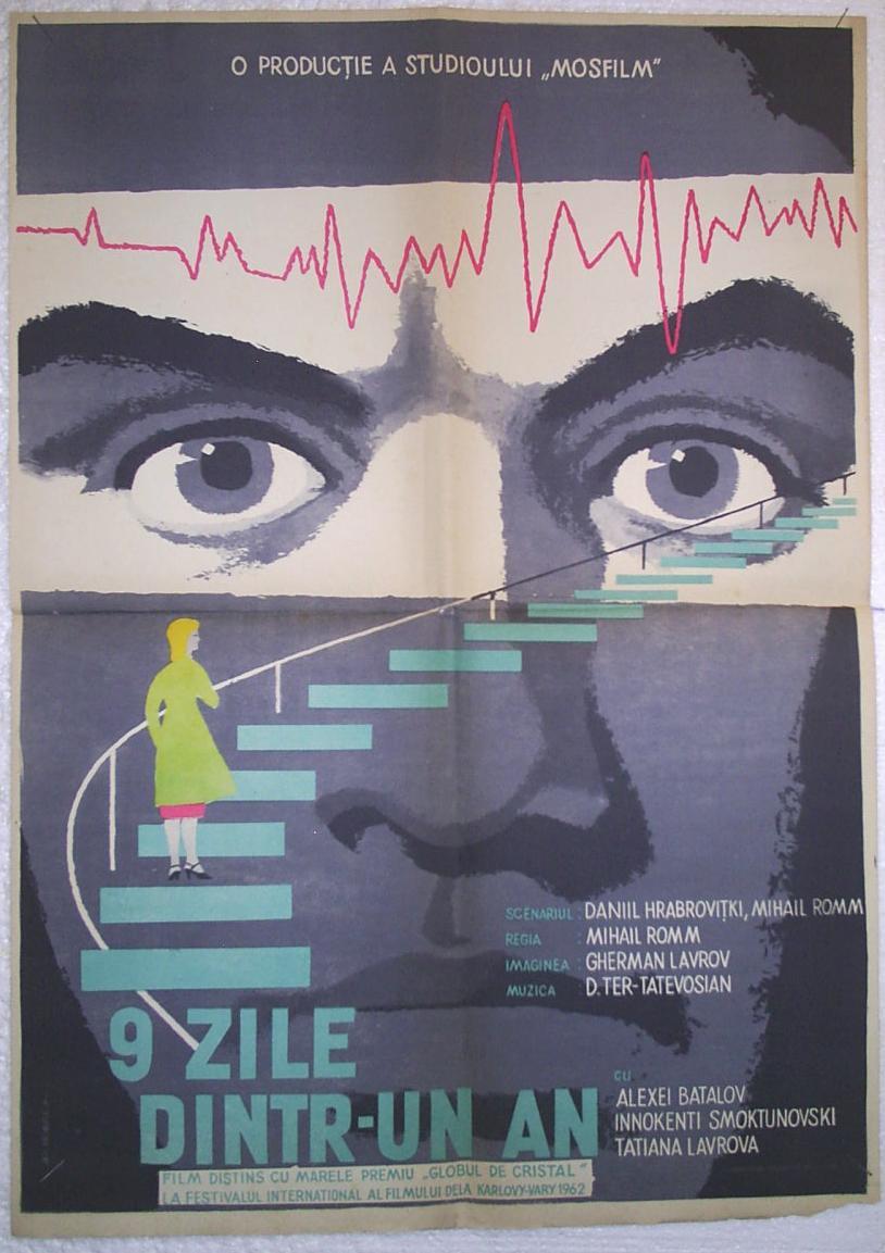 плакат фильма Девять дней одного года