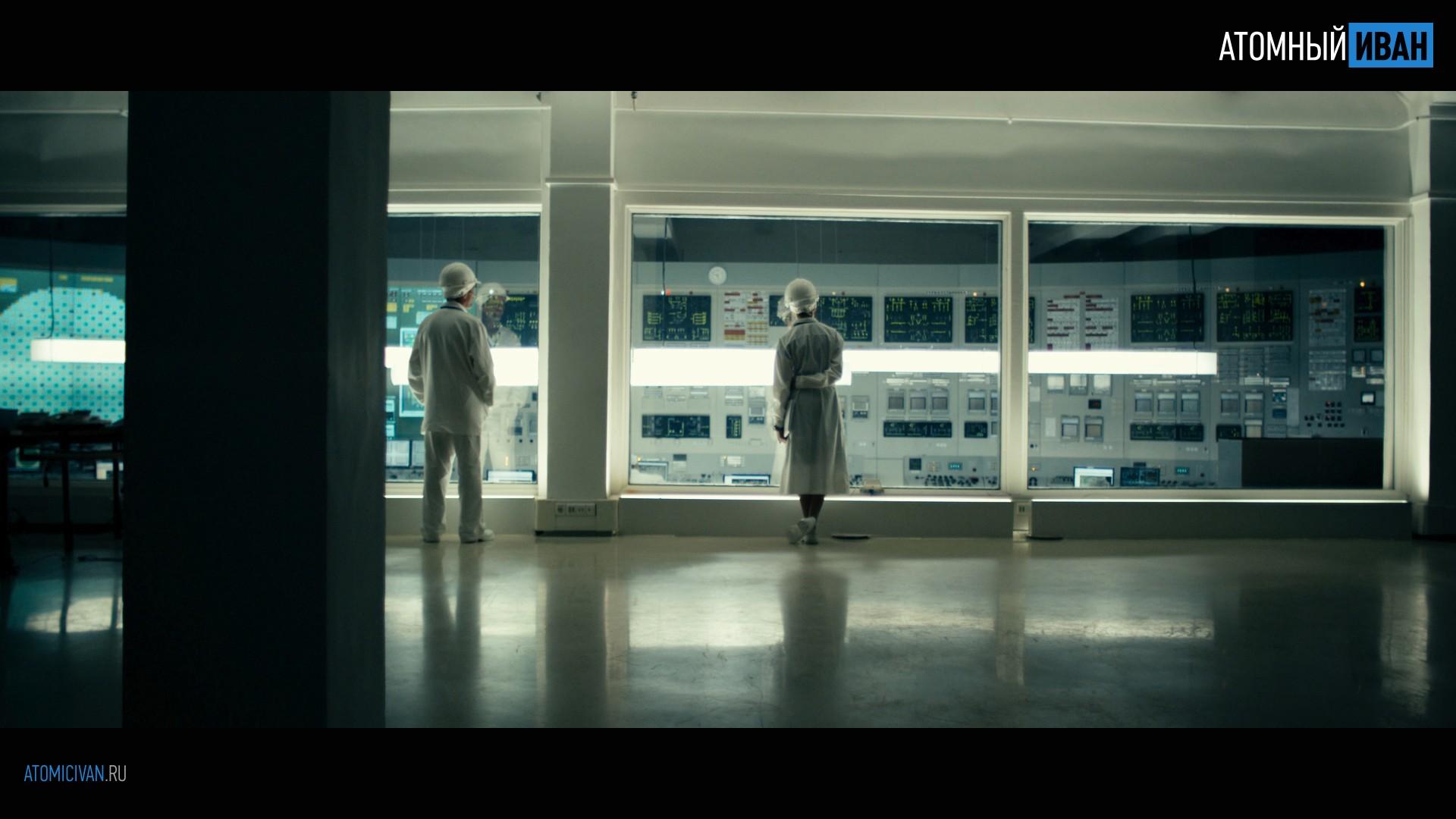 кадры из фильма Атомный Иван