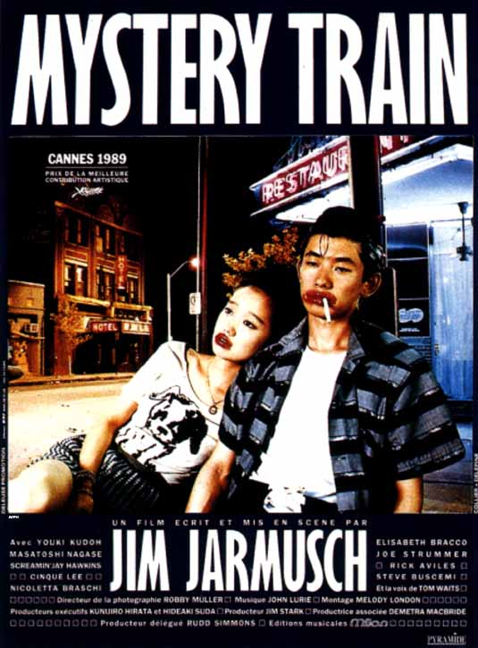плакат фильма Таинственный поезд