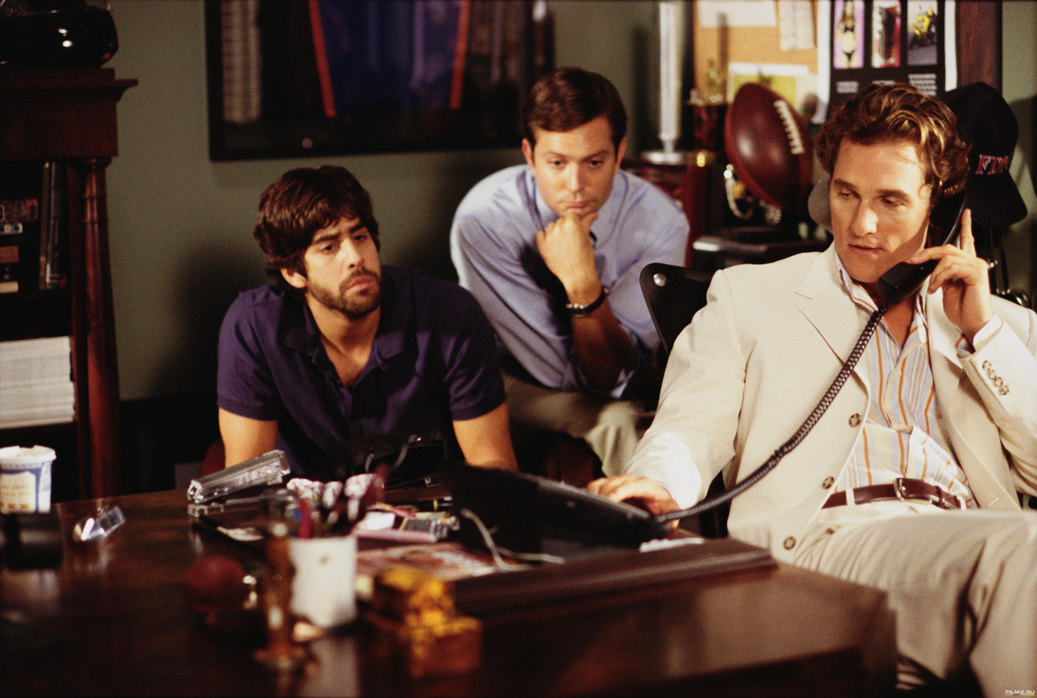 кадры из фильма Как отделаться от парня за 10 дней Томас Леннон, Адам Голдберг, Мэтью Макконахи,