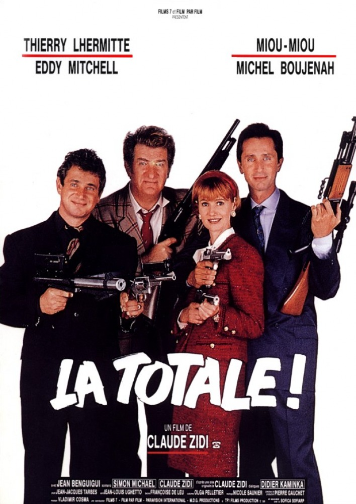плакат фильма Тотальная слежка