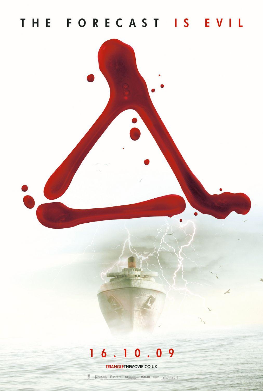 плакат фильма тизер Треугольник