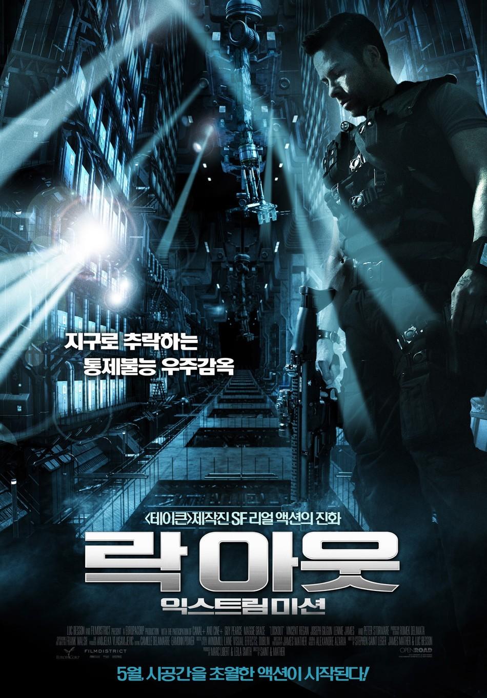 плакат фильма постер Напролом