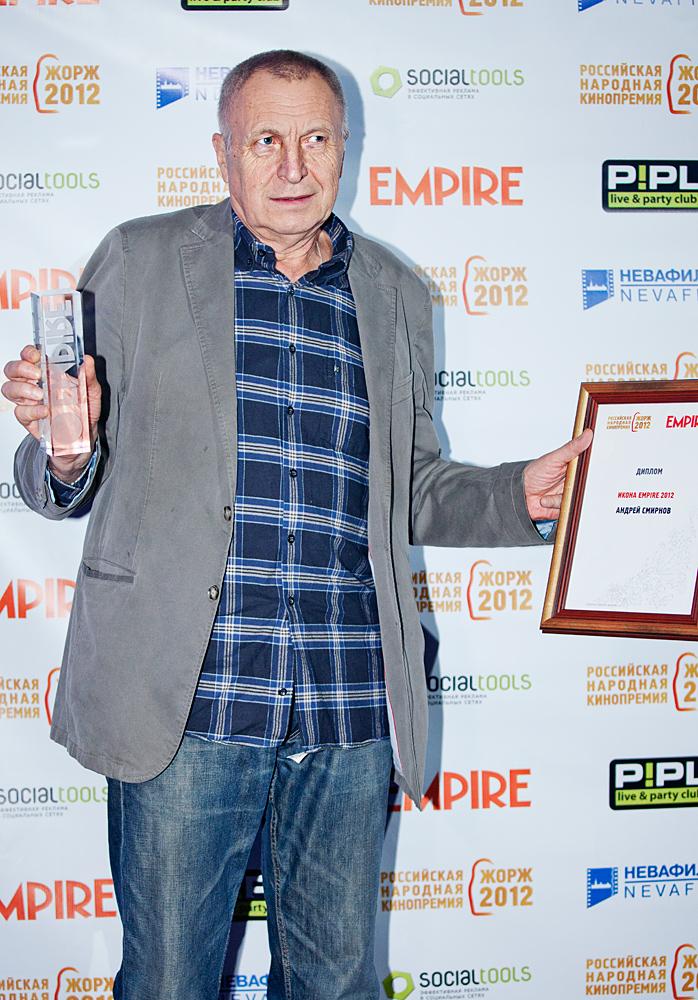 Церемония награждения Российской народной кинопремии «Жорж 2012» Андрей Смирнов,