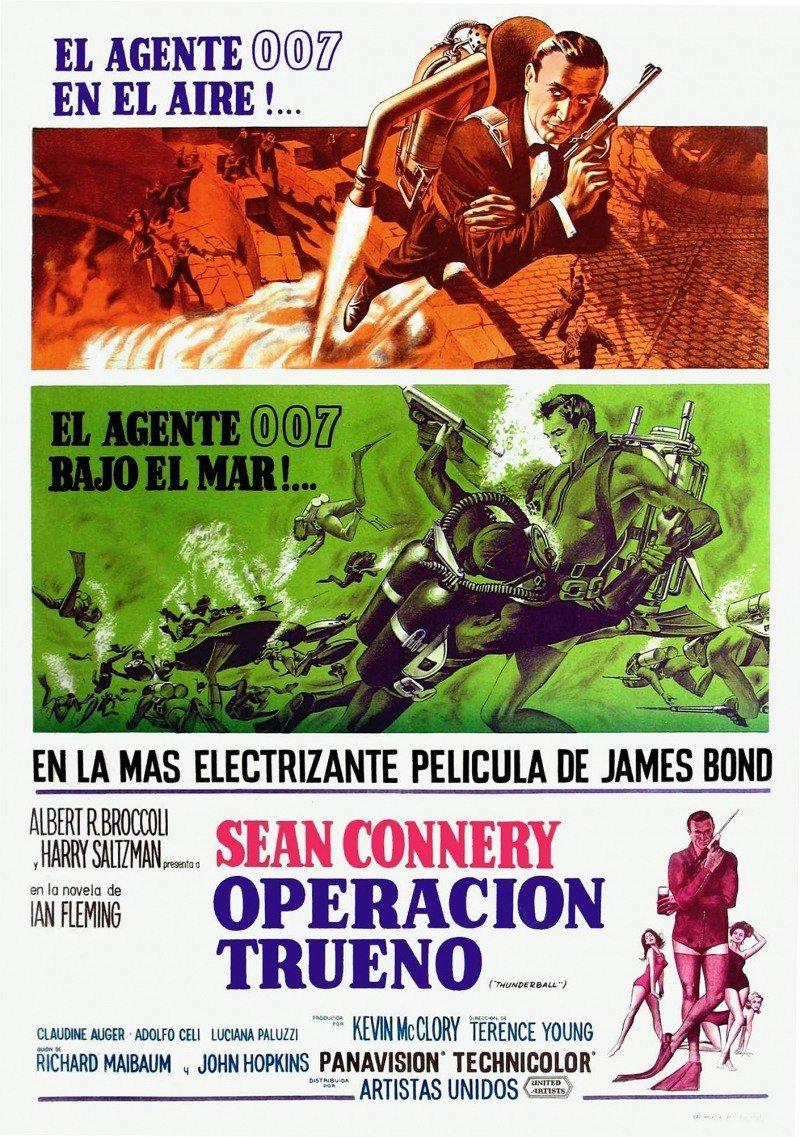 плакат фильма постер Шаровая молния