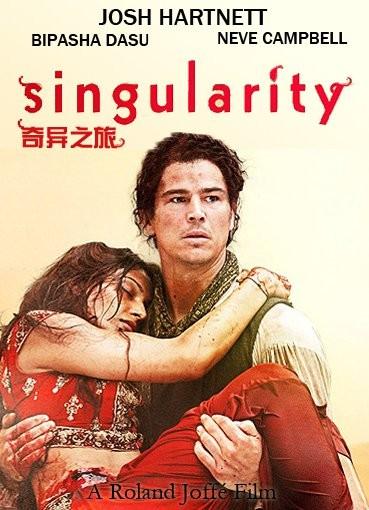 плакат фильма постер Вне времени