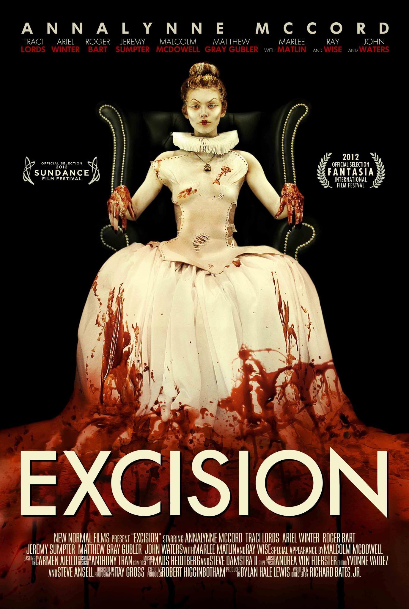 плакат фильма постер Экстирпация*