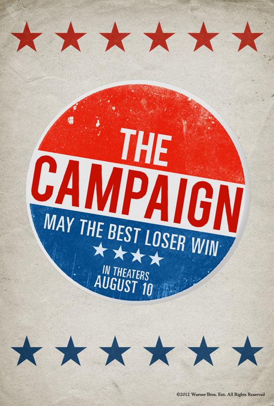 плакат фильма тизер Грязная кампания за честные выборы