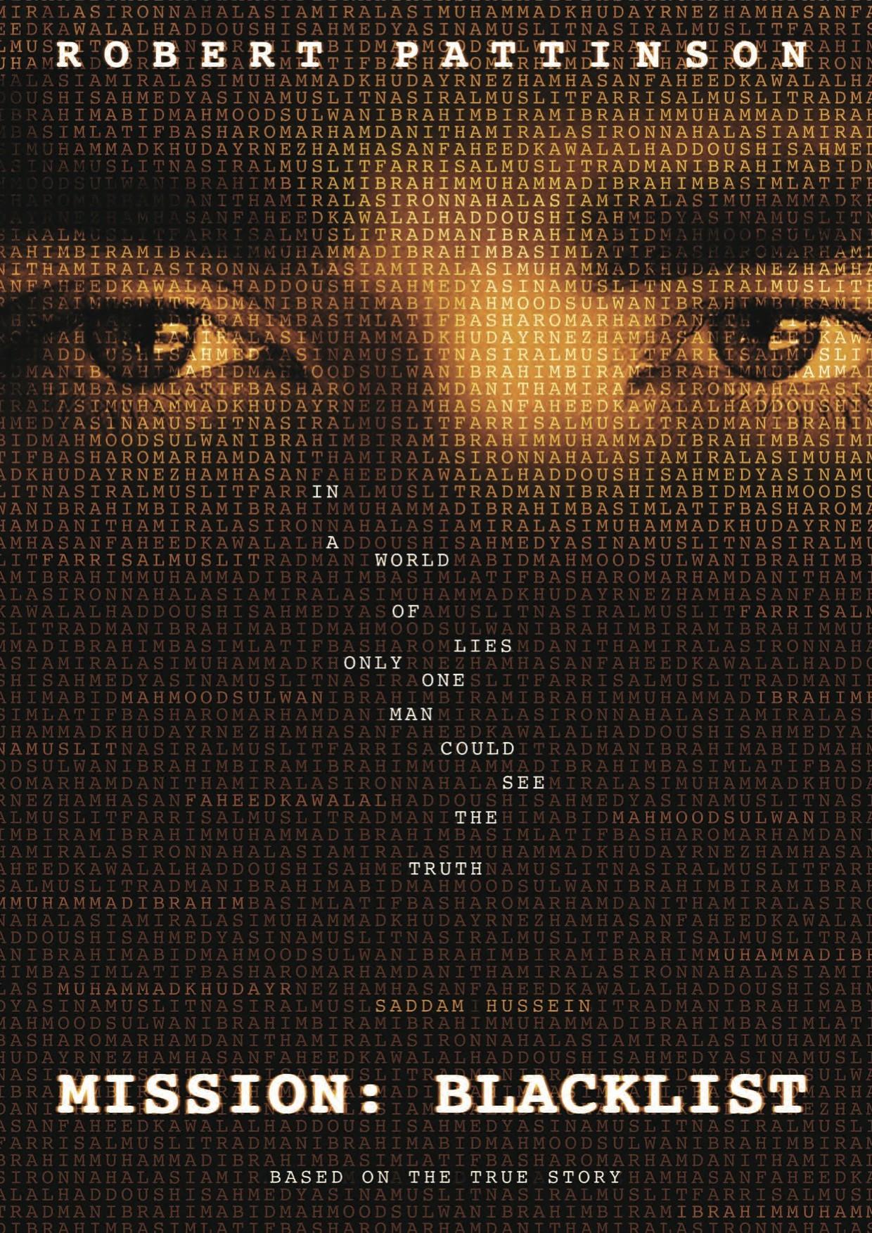 плакат фильма сейлс-арт Миссия: Черный список*