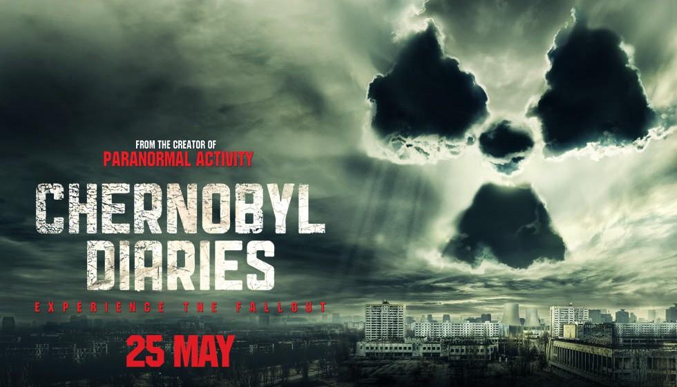 плакат фильма биллборды Запретная зона