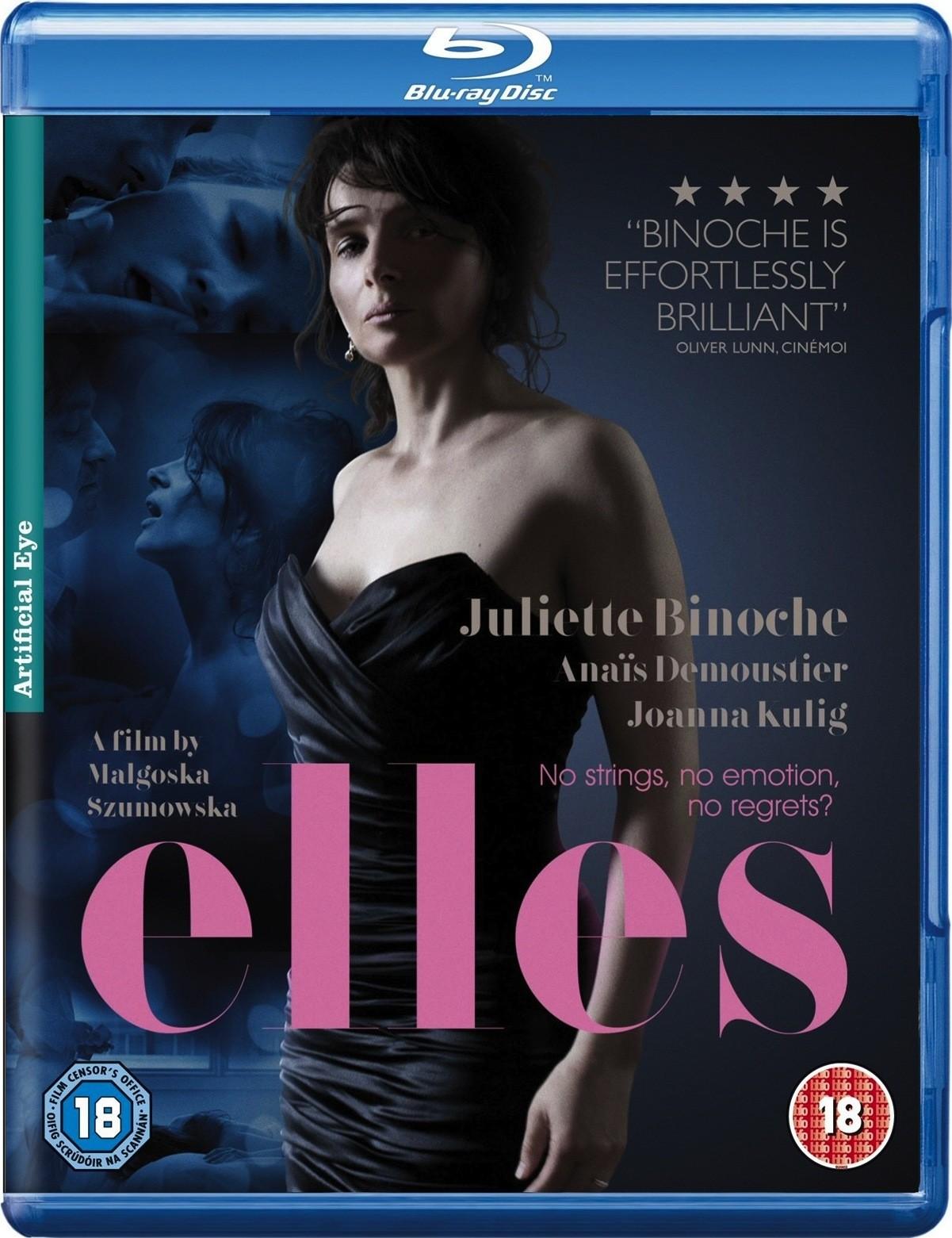 плакат фильма Blu-Ray Откровения