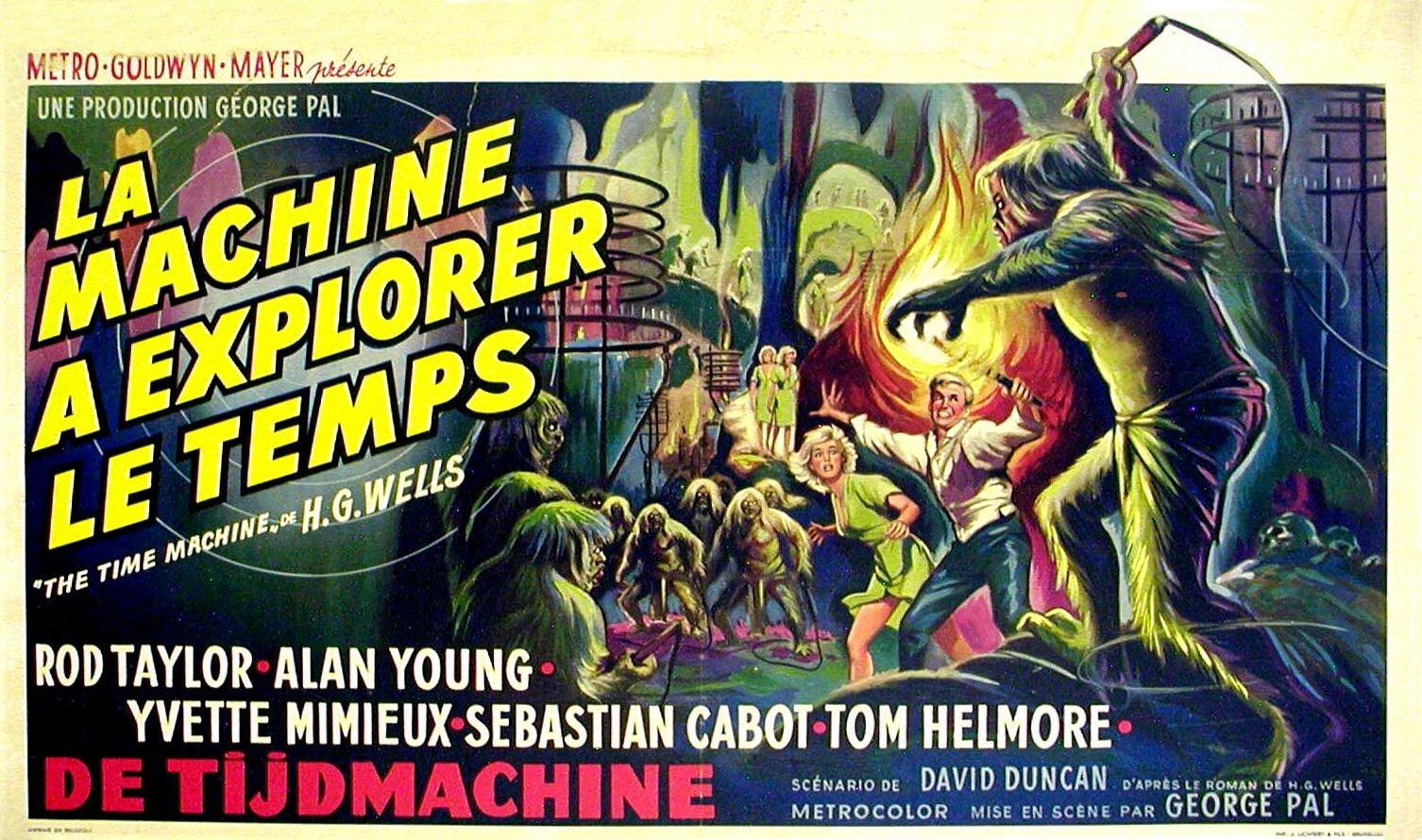 плакат фильма биллборды Машина времени