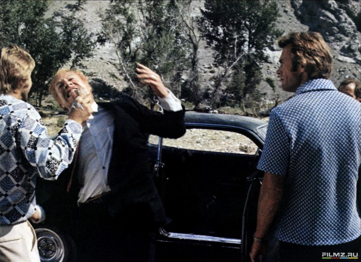 кадры из фильма Громила и Скороход Джордж Кеннеди, Джефф Бриджес, Клинт Иствуд,