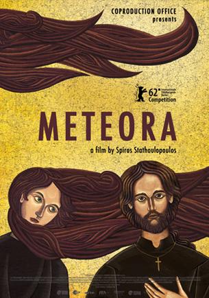 плакат фильма постер Метеора