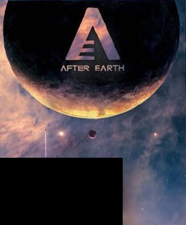 плакат фильма сейлс-арт После нашей эры