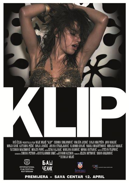 плакат фильма постер Клип