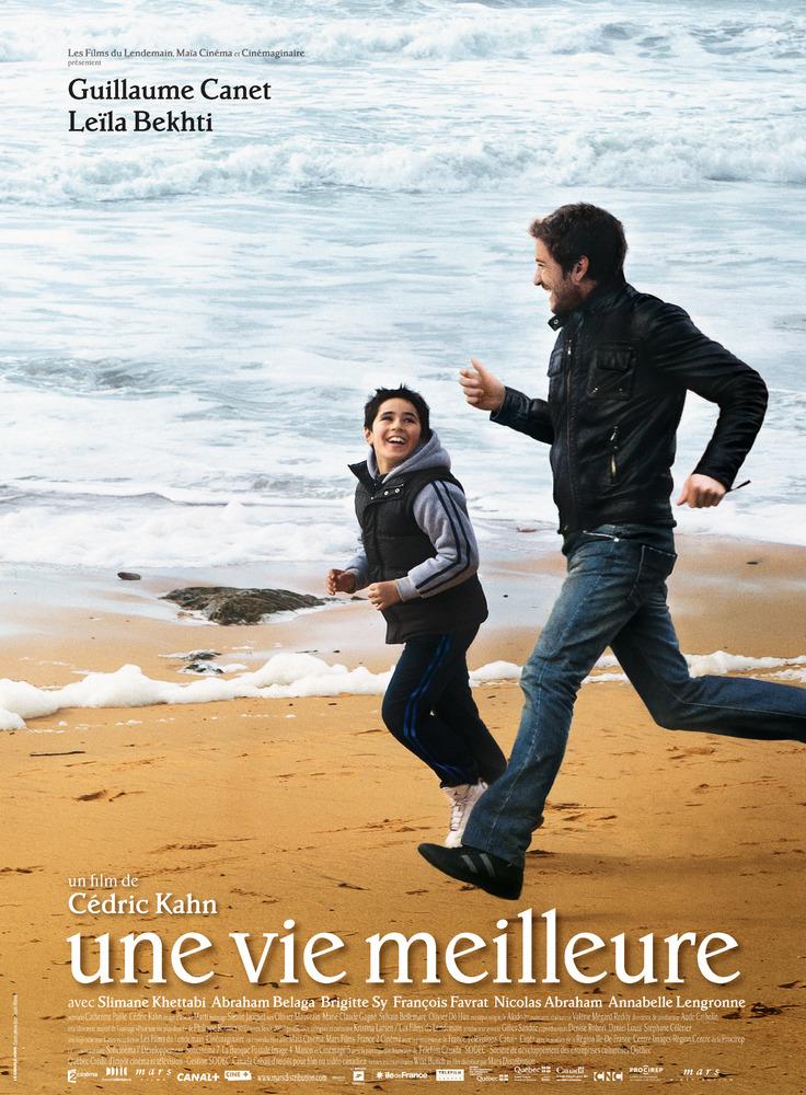 плакат фильма постер Замечательная жизнь