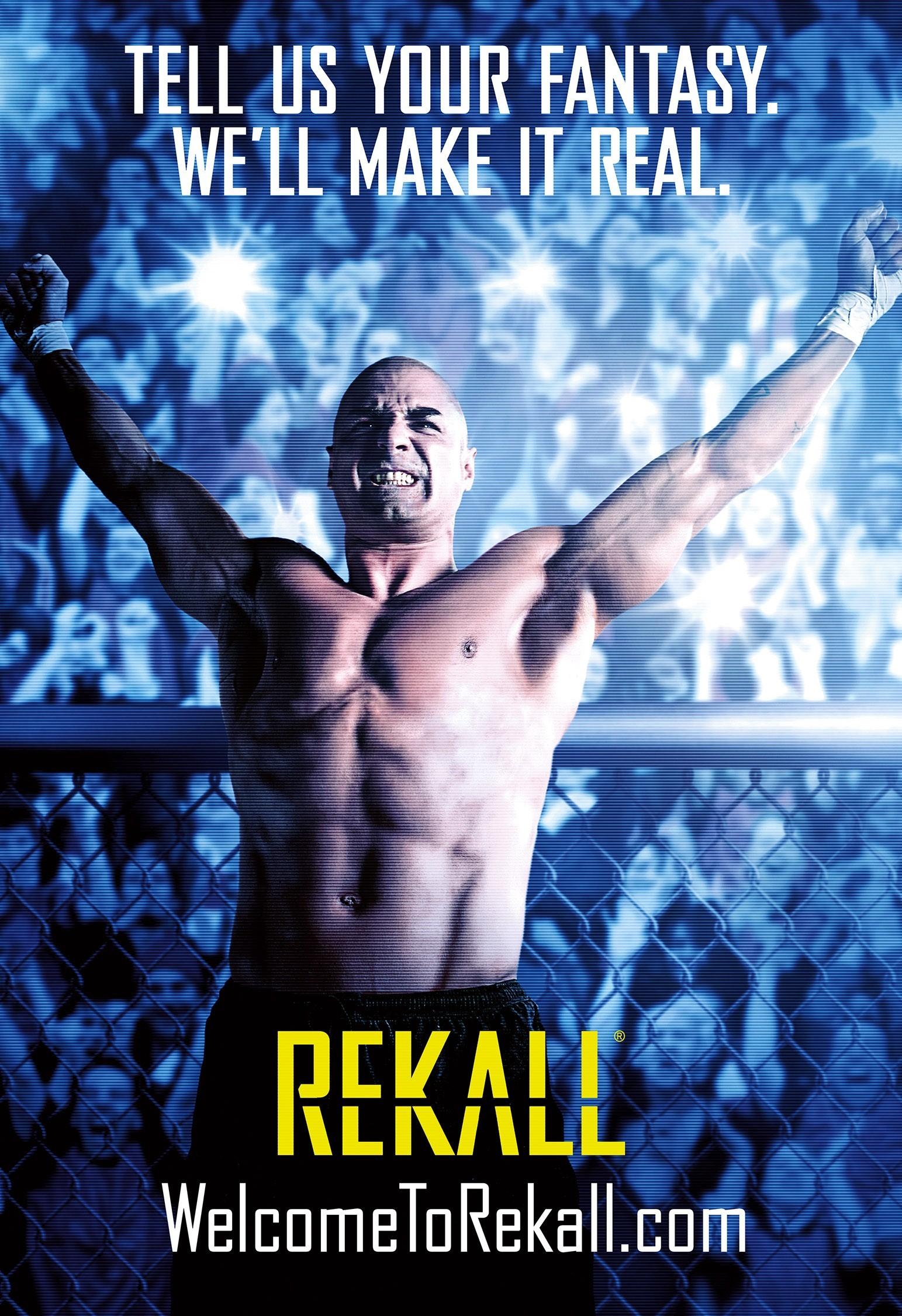 плакат фильма постер Вспомнить все