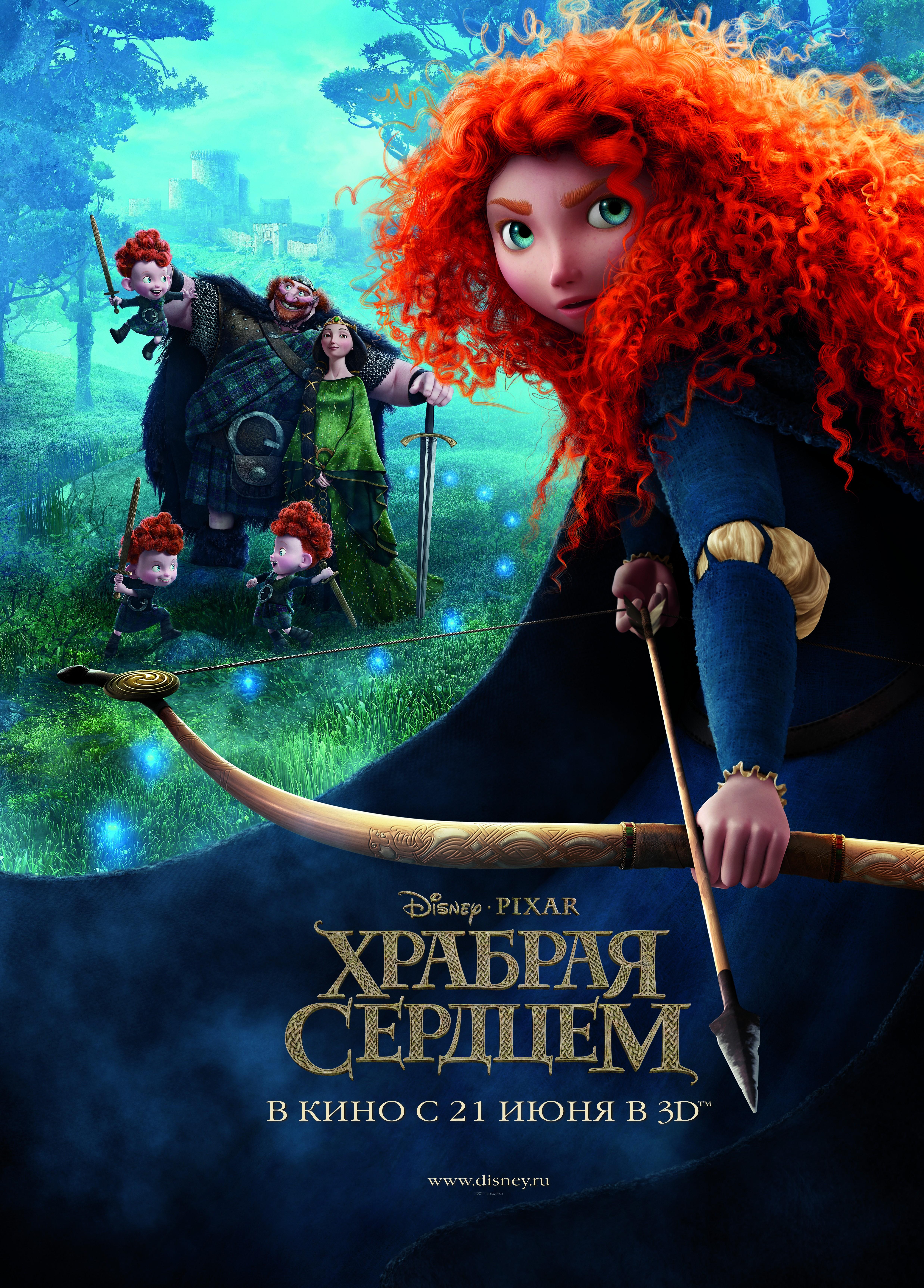плакат фильма постер локализованные Храбрая сердцем