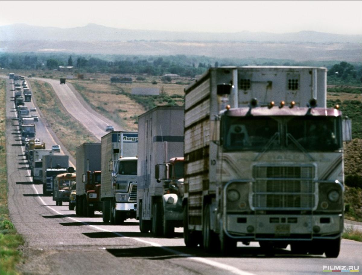 кадры из фильма Конвой