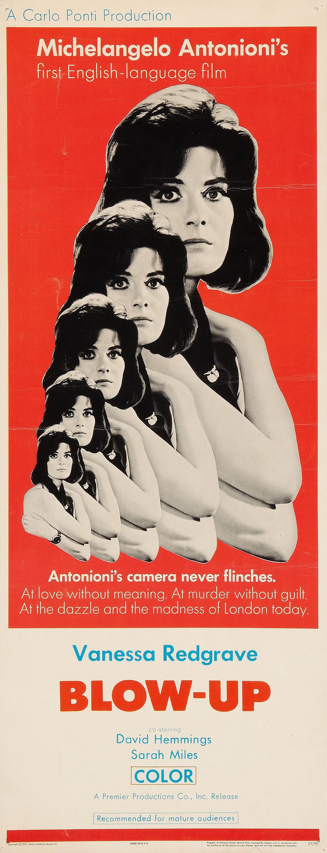 плакат фильма баннер Фотоувеличение