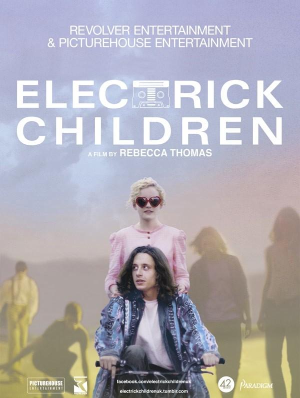плакат фильма постер Уже не дети