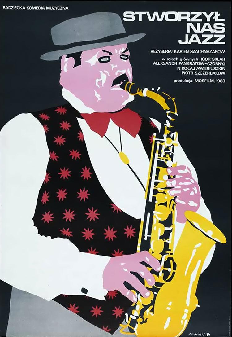 плакат фильма Мы из джаза