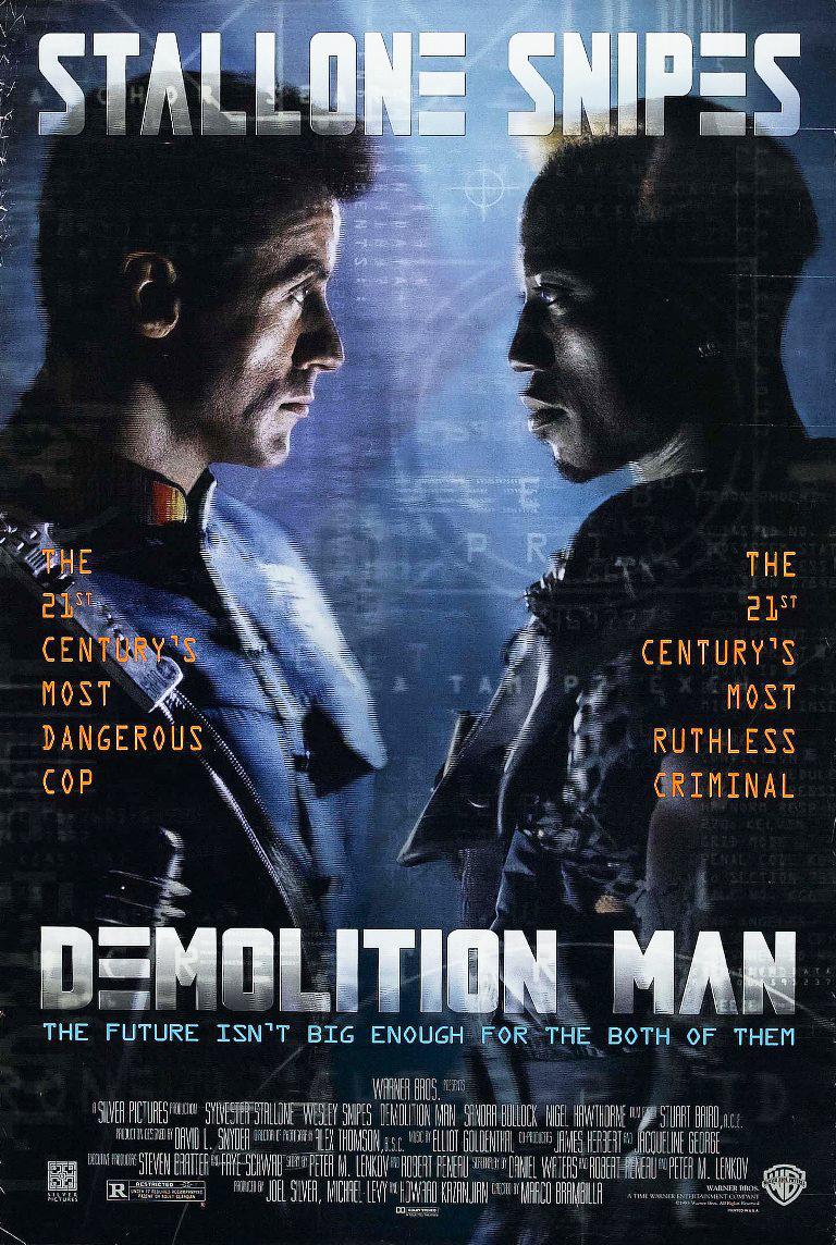 плакат фильма постер Разрушитель