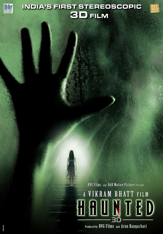плакат фильма тизер Дом-призрак