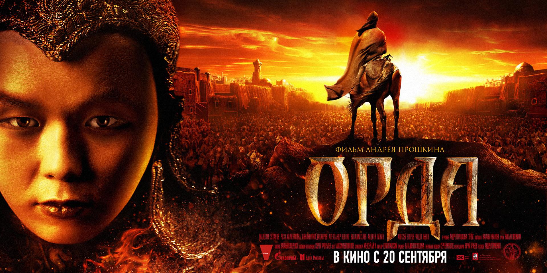 «Фильмы Про Китобойцев» — 2002