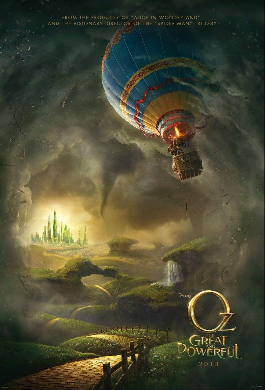 плакат фильма тизер Оз: Великий и Ужасный