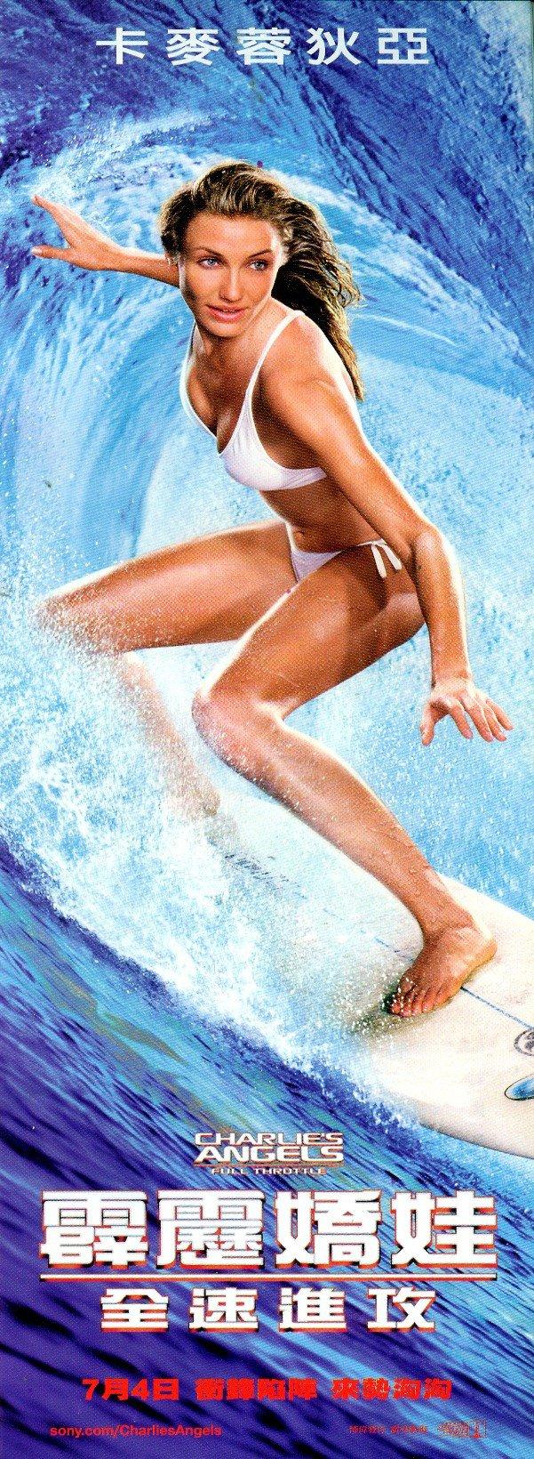 плакат фильма характер-постер Ангелы Чарли 2: Полный вперед