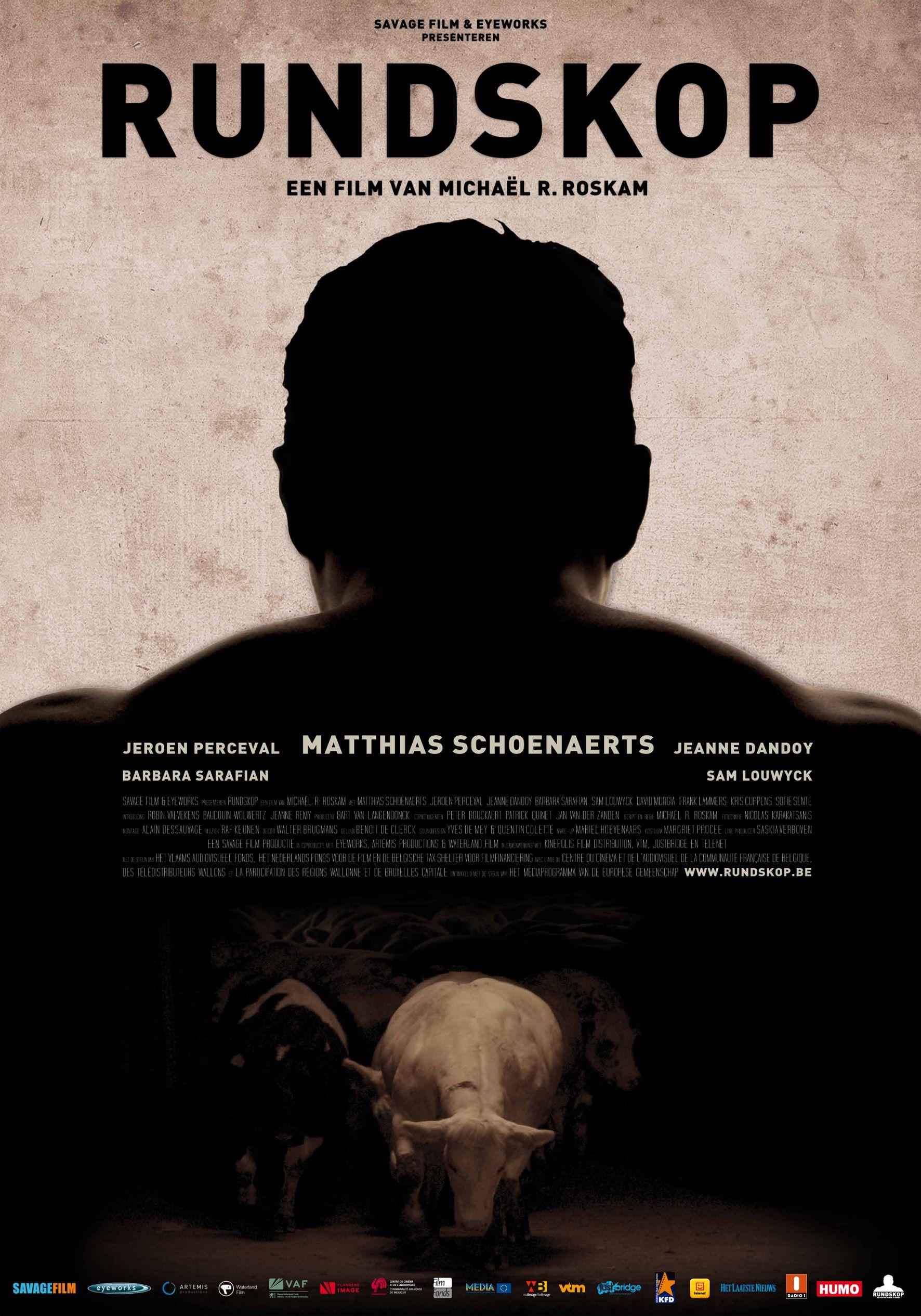плакат фильма постер Бычара
