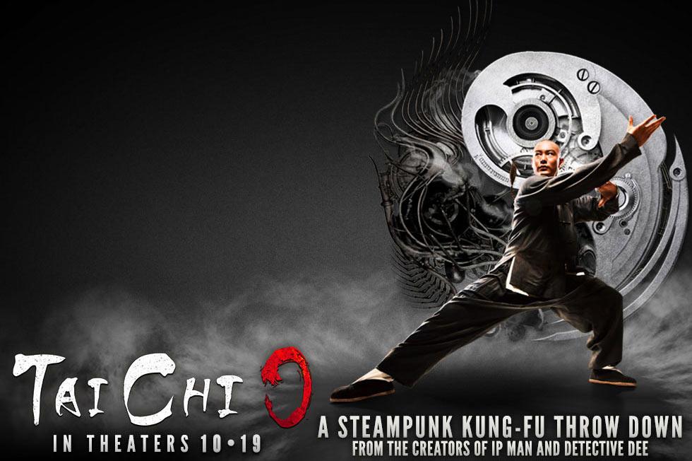 плакат фильма биллборды Ученик мастера