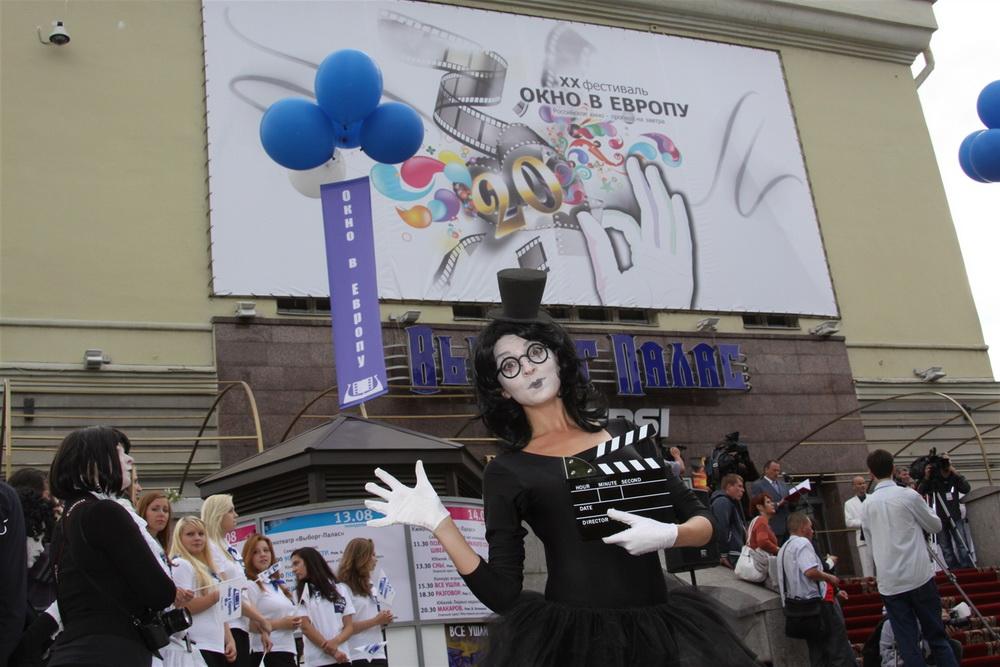 церемония открытия XX фестиваль «Окно в Европу»