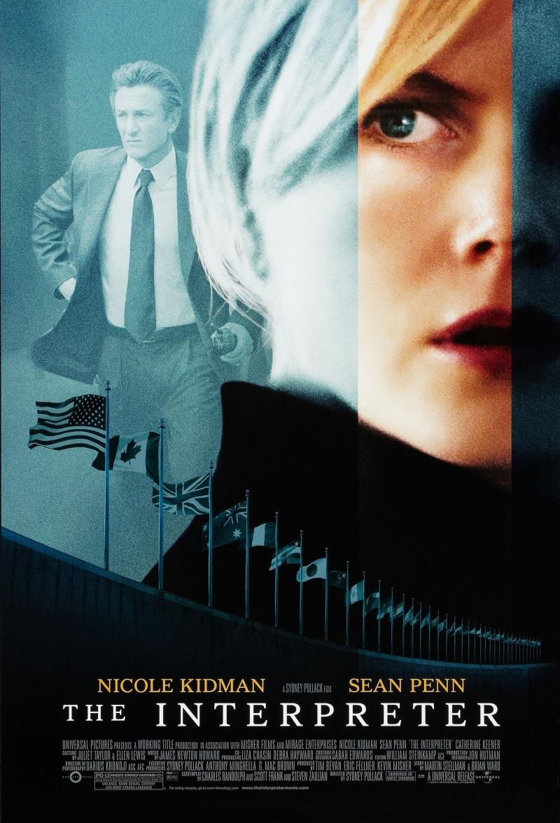 плакат фильма постер Переводчица