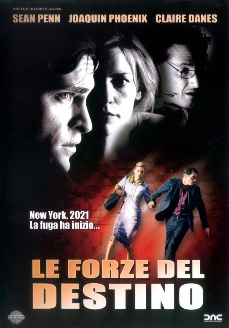 плакат фильма постер Всё о любви