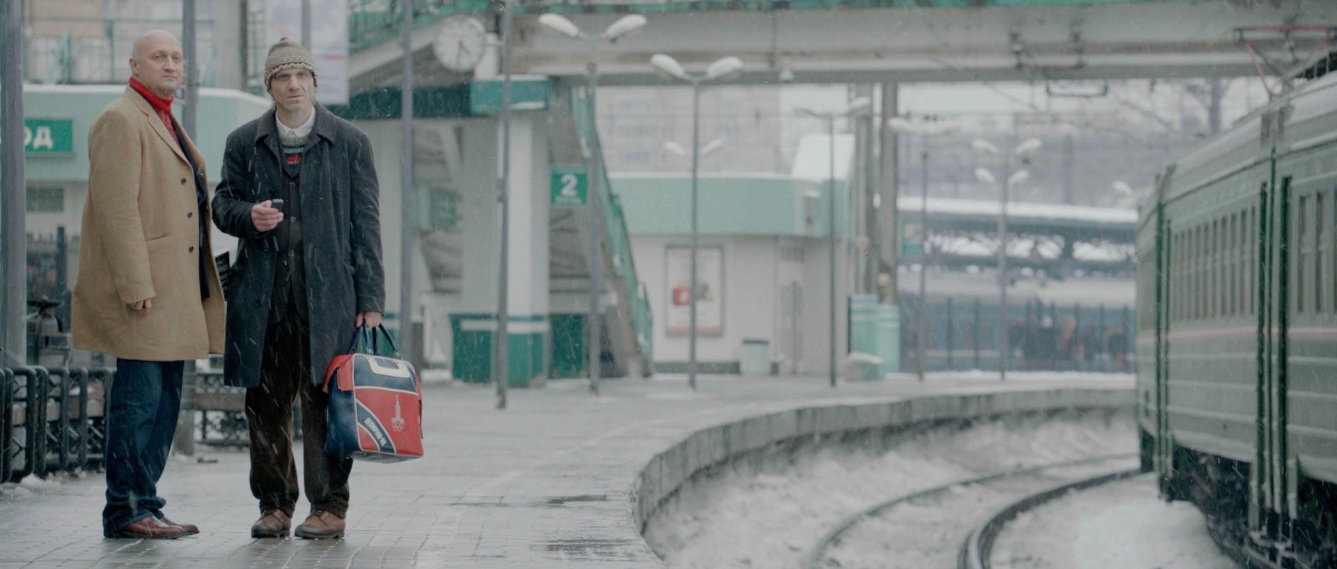 кадры из фильма Со мною вот что происходит Гоша Куценко, Виктор Шамиров,