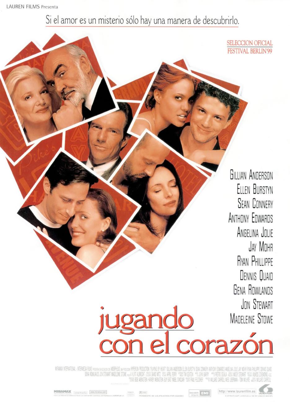 плакат фильма постер Превратности любви