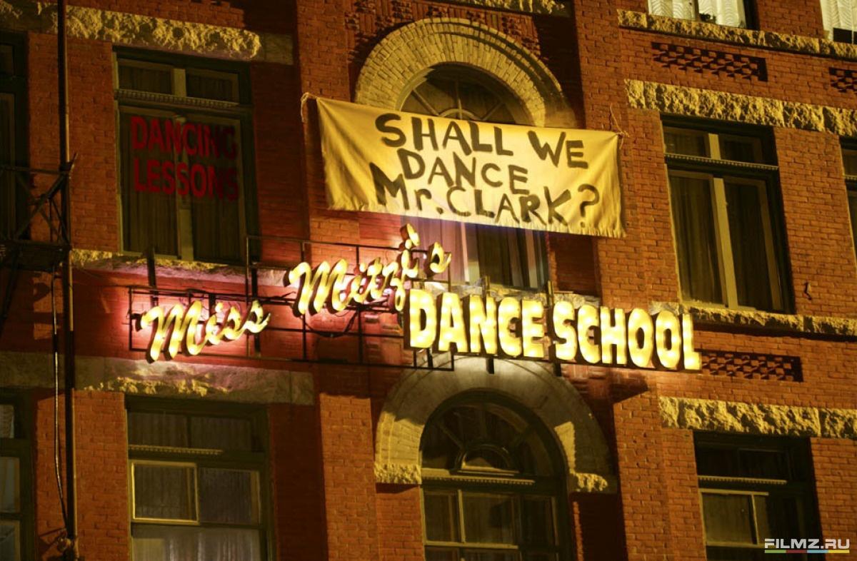 кадры из фильма Давайте потанцуем