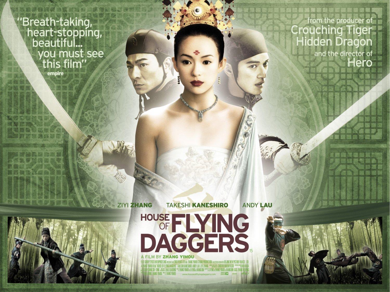 плакат фильма постер Дом летающих кинжалов