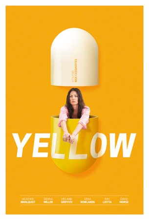 плакат фильма тизер Желтый*